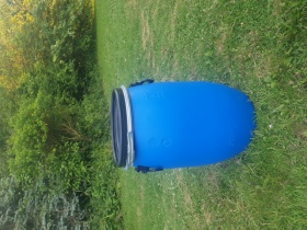 60 litre blue tub for life
